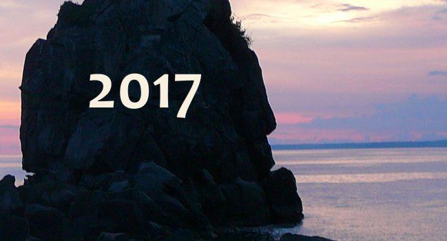 Metaphorosis 2017: The Complete Stories